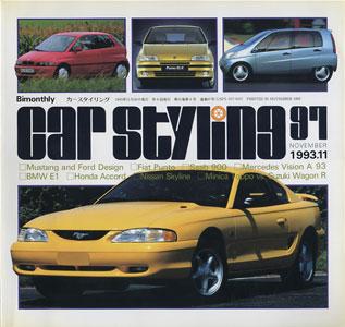 car styling カースタイリング 隔月刊 第97号