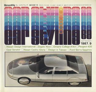 car styling カースタイリング 隔月刊 第60号