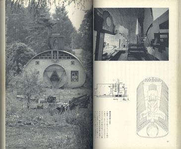 石山修武 考える、動く、建築が変わる ひろしま、生活、家、コミュニケーション[image2]