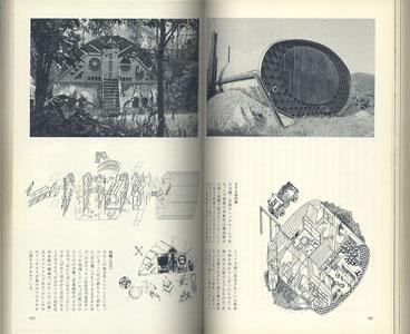 石山修武 考える、動く、建築が変わる ひろしま、生活、家、コミュニケーション[image3]