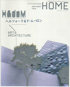 X-Knowledge HOME 2003 AUGUST Vol.18