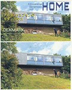 X-Knowledge HOME 2003 SEPTEMBER Vol.19