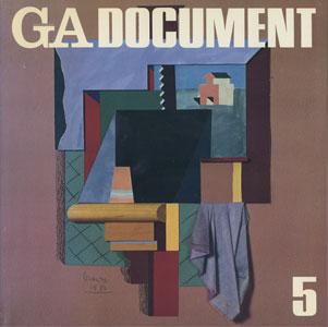 GA DOCUMENT 5