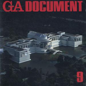 GA DOCUMENT 9