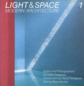LIGHT & SPACE MODERN ARCHITECTURE 光の空間 第1巻/第2巻