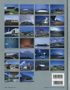 GA Contemporary Architecture 09 SPORTS スポーツ[image2]