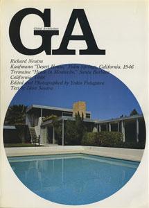 GA グローバル・アーキテクチュア No.8|リチャード・ノイトラ 砂漠の家 1946/トレメイン邸 1948