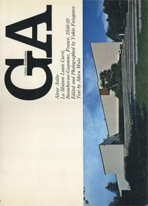 GA グローバル・アーキテクチュア No.10|アルヴァ・アアルト ルイ・カレ邸 1956-59