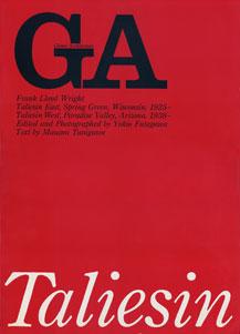 GA グローバル・アーキテクチュア No.15|フランク・ロイド・ライト タリアセン・イースト 1925-/タリアセン・ウエスト 1938-