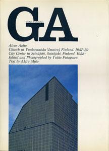 GA グローバル・アーキテクチュア No.16|アルヴァ・アアルト イマトラの教会 1957-59/セイナヨキ・シティ・センター 1958-