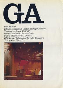 GA グローバル・アーキテクチュア No.20|ポール・ルドルフ タスキギーの礼拝堂 1960-69/ボストン政庁舎 1962-71
