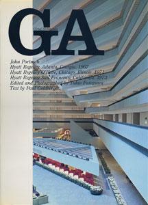 GA グローバル・アーキテクチュア No.28|ジョン・ポートマン ハイヤット・リージェンシー・ホテル アトランタ 1967/オヘア 1971/サンフランシスコ 1973