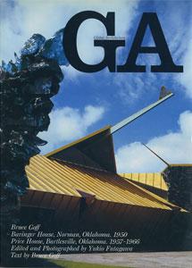GA グローバル・アーキテクチュア No.33|ブルーズ・ガフ バーベンジャー邸 1950/プライス邸 1957-1966
