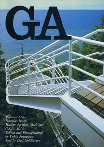 GA グローバル・アーキテクチュア No.34|リチャード・マイヤー ダグラス邸 1974[image1]