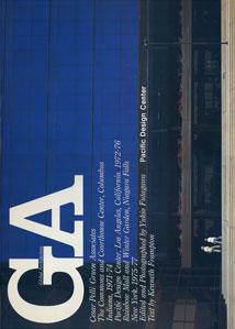 GA グローバル・アーキテクチュア No.59|シーザー・ペリ コモンズ&コートハウス・センター 1971-74/パシフィック・デザイン・センター 1972-76/レインボー・モール&ウィンター・ガーデン 1975-77