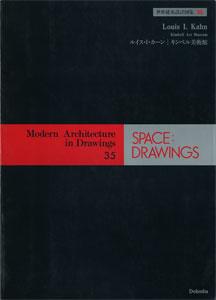 SPACE DRAWINGS 世界建築設計図集 50 ノーマン・フォスター|香港・上海銀行本社