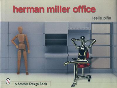 Herman Miller Office[image1]