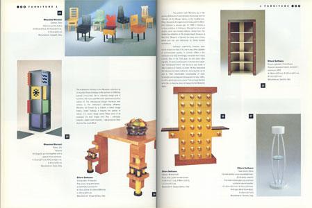 THE INTERNATIONAL DESIGN YEARBOOK インターナショナルデザイン年鑑 1989/90[image3]