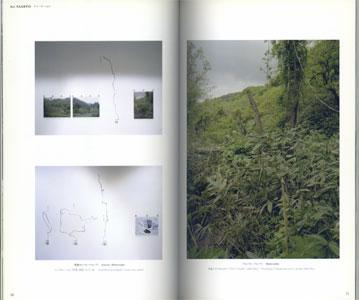 国際芸術センター青森 2004年春のアーティスト・イン・レジデンス・プログラム記録集 自然との対話 私と自然の新たな物語 Conversation with  Nature[image3]