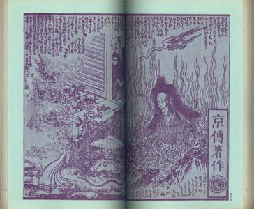 別冊現代詩手帖 巻之三[image3]