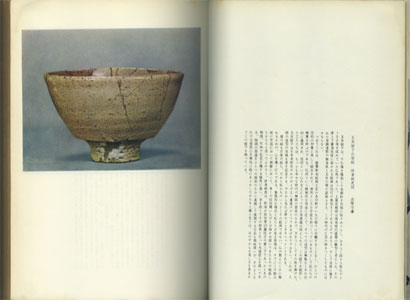 東洋の美学[image2]