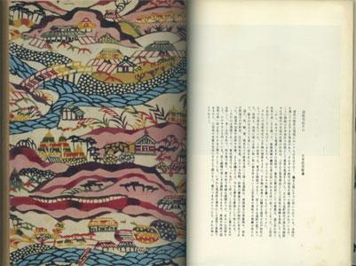 東洋の美学[image3]