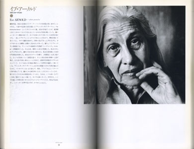 肖像 ニューヨークの女たち portraits of NEW YORK WOMEN[image3]