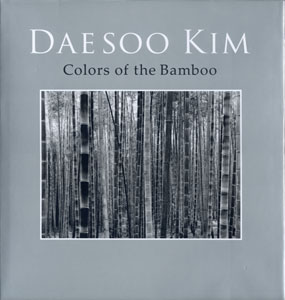 DAESOO KIM: Colors of the Bamboo