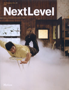 Next Level Edition 01/Volume 05