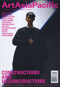 ArtAsiaPacific NO.49 SUMMER 2006