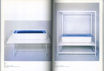 森口宏一 Hirokazu Moriguchi works 1993 - 2002 カタログ[image2]