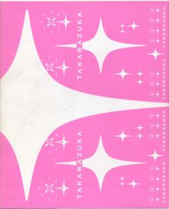 夢みるタカラヅカ展 TAKARAZUKA : The Land of Dreams 宝塚歌劇に魅了された芸術家、そして時代