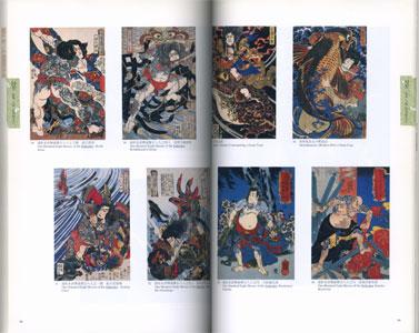 スプリングフィールド美術館秘蔵浮世絵名品展[image2]