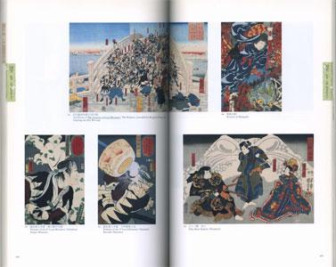 スプリングフィールド美術館秘蔵浮世絵名品展[image3]
