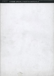 STREET 4月号別冊 SPECIAL.2 MARTIBN MARGIELA[image1]