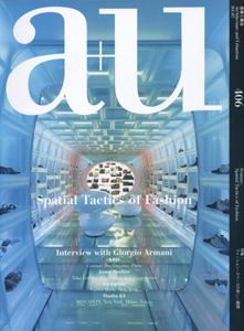 a+u Architecture and Urbanism 建築と都市 2004年7月号