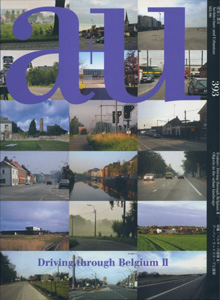 a+u Architecture and Urbanism 建築と都市 2003年6月号