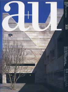a+u Architecture and Urbanism 建築と都市 1998年6月号