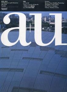 a+u Architecture and Urbanism 建築と都市 1992年7月号