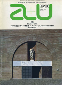 a+u Architecture and Urbanism 建築と都市 1989年8月号[image1]