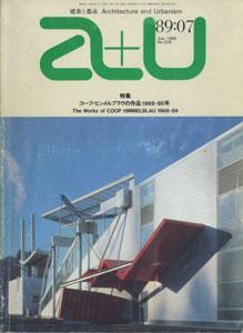 a+u Architecture and Urbanism 建築と都市 1989年7月号