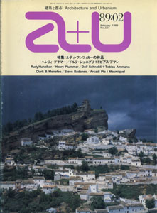 a+u Architecture and Urbanism 建築と都市 1989年2月号[image1]