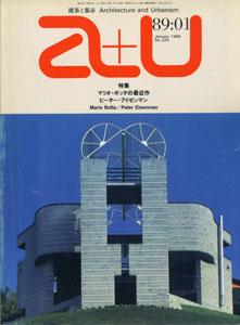 a+u Architecture and Urbanism 建築と都市 1989年1月号
