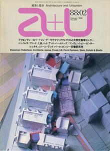 a+u Architecture and Urbanism 建築と都市 1988年2月号