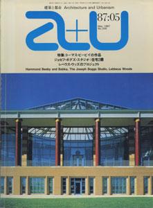 a+u Architecture and Urbanism 建築と都市 1987年5月号