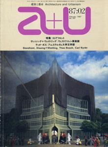 a+u Architecture and Urbanism 建築と都市 1987年2月号