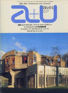 a+u Architecture and Urbanism 建築と都市 1986年4月号