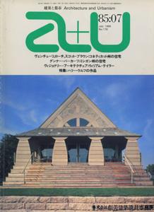 a+u Architecture and Urbanism 建築と都市 1985年7月号
