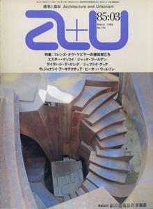 a+u Architecture and Urbanism 建築と都市 1985年3月号