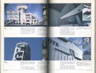 迷宮都市 LABYRINTH 新しいイズムの建築家たち[image2]